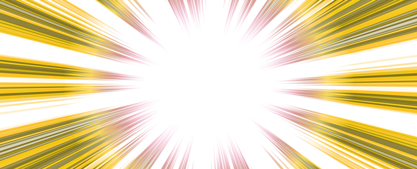 Qball: Peripheral-Vision-2